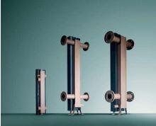 Hydr. výhybka WH 280 VAILANT (s izolací; 21,5 m3/h; DN 80; pro výkon 200-280 kW)
